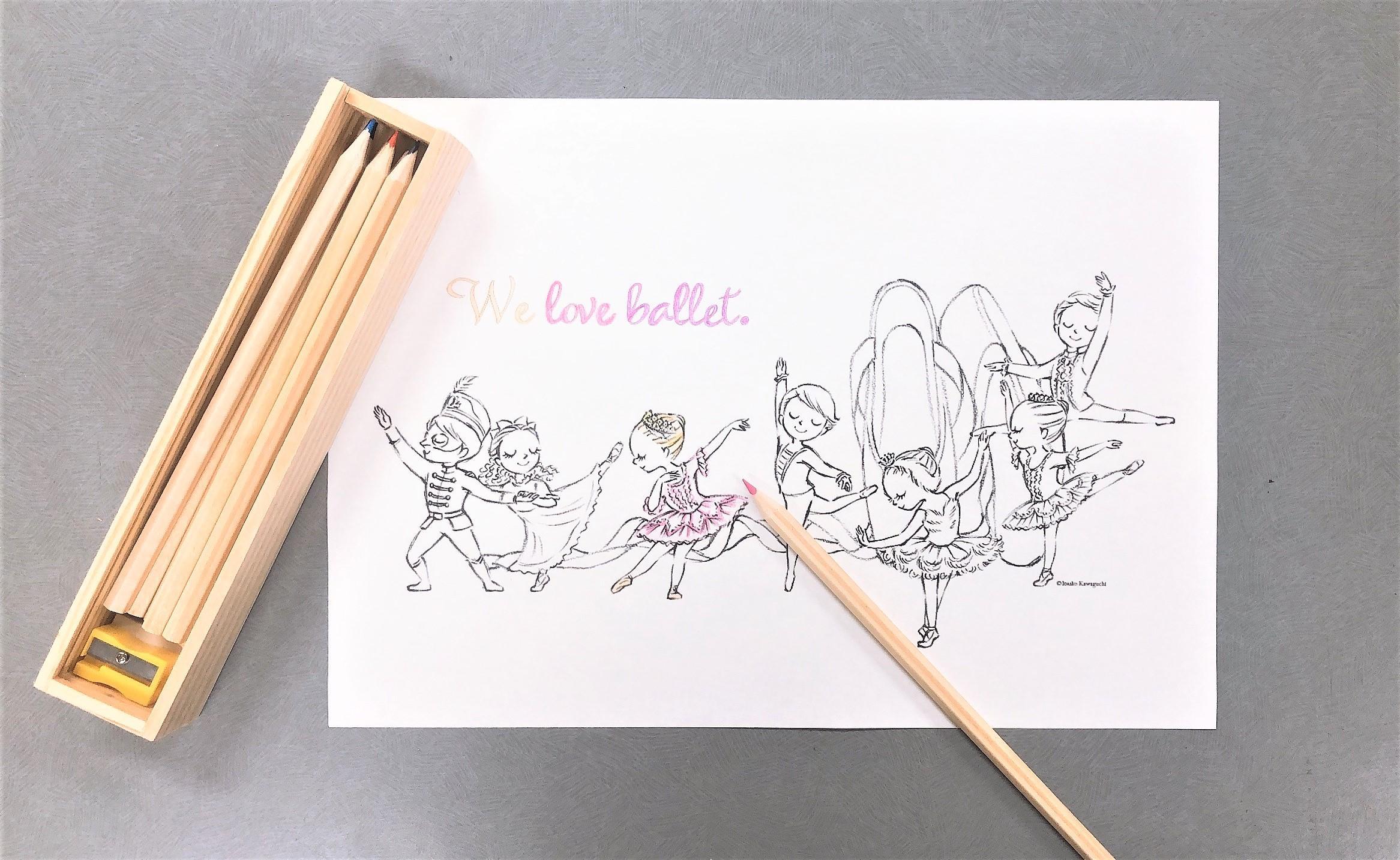 ぬり絵+色鉛筆2.jpg