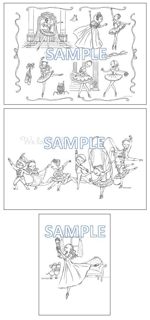 ぬり絵サンプル.jpg